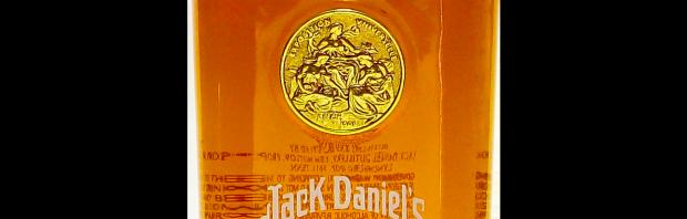 Gold Medal Series (1905) – Bottle # 2