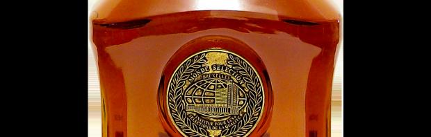 Gold Medal Series (1981) – Bottle # 7