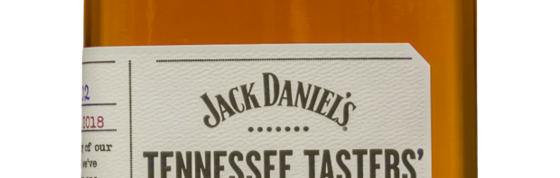Tennessee Tasters' Series – Hickory Smoked