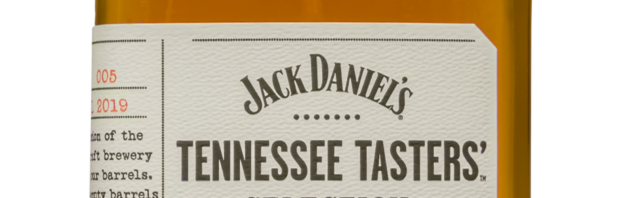 Tennessee Tasters' Series – Barrel Reunion 2