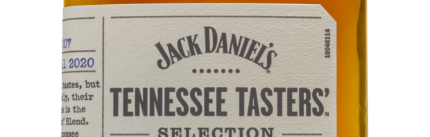 """Tennessee Tasters' Series – 14E19 """"Twin"""" Blend"""